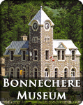 Bonnechere Museum | Eganville Ontario
